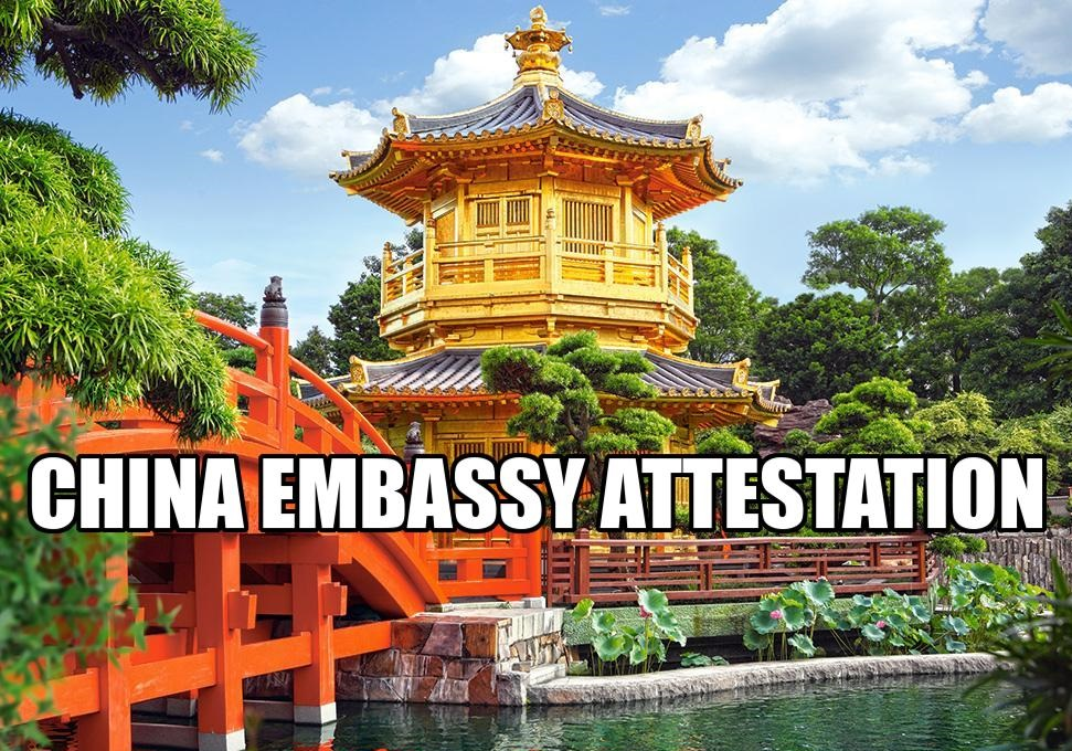 china_embassy_attestation_in_chennai