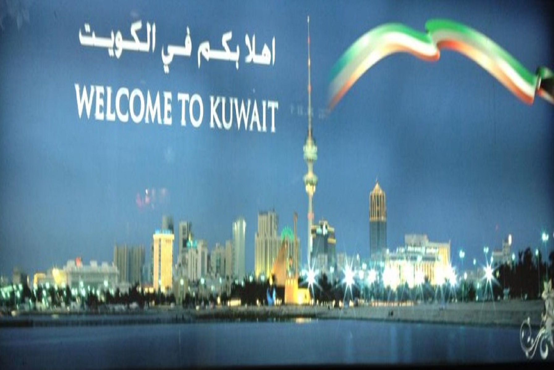 Kuwairt Visa Stamping Services ,No 1 Best Service , 20 yrs in